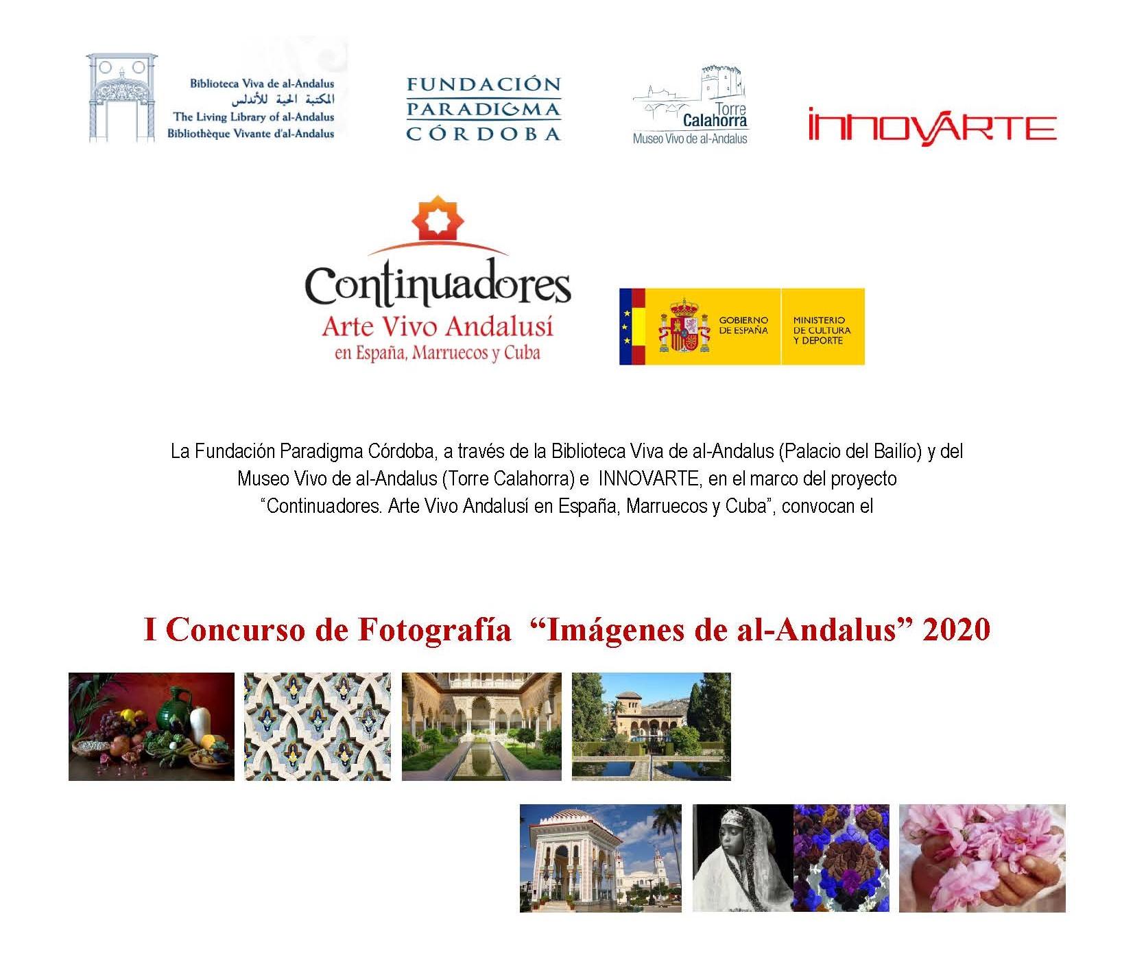 """I Concurso de Fotografía """"Imágenes de al-Andalus"""" 2020"""