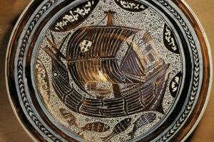 Reproducción de ataifor de la Nao o de la nave